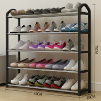 鞋架简易经济型多层家居日用宿舍防尘收纳用品鞋柜省空间多功能小鞋架子