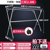 折叠晾衣架落地室内外家用阳台晒衣架晒被子不锈钢伸缩晾衣杆置地晾衣架 大