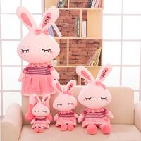 公主兔大号毛绒玩具儿童兔子公仔抱枕布娃娃儿童圣诞节礼物女玩偶