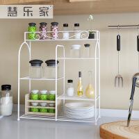 慧乐家调味调料置物架子 厨房用品用具收纳层架 碗碟沥水架22133
