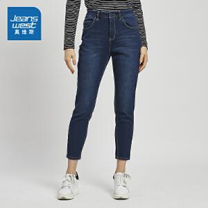 [超级大牌日每满299-150]真维斯牛仔裤女 2018冬装新款 港味弹力高腰紧身小脚牛仔九分裤潮