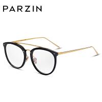 帕森钛合金眼镜架 男女时尚板材大框眼镜框可配近视 56007
