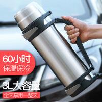 光一保温壶家用便携304不锈钢热水壶车载大号暖瓶保温杯户外大容量3升