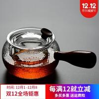 中式茶�剡^�V日式�N�y玻璃煮茶�馗吲鸸枘�岵A��木�劝阎蟛�丶矣眠^�V泡茶�馗膳莶�
