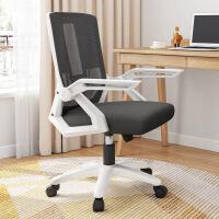 N空间 糖果舒适格子布艺沙发DS005 北欧日式小户型单人位双人位三人位
