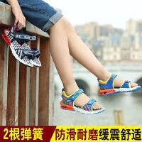 男童凉鞋带弹簧的6儿童鞋8夏季男孩 9运动凉鞋弹簧透气沙滩鞋12岁