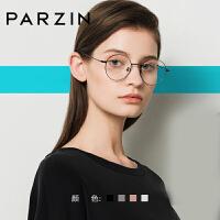 帕森金属圆框板材眼镜架 男女复古文艺眼镜框 可配近视 新品15707