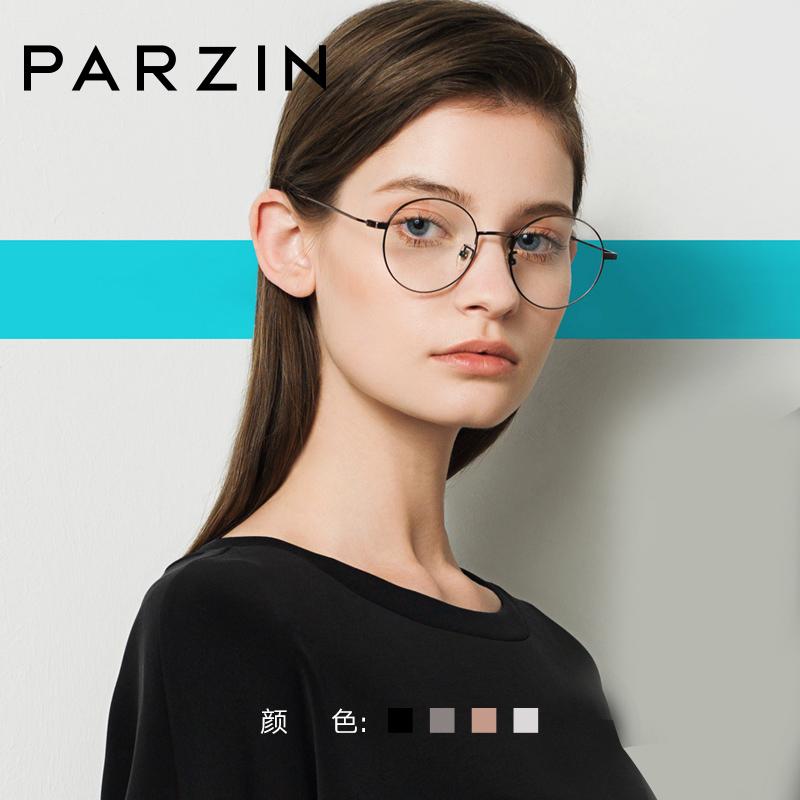 帕森金属圆框眼镜架男 复古文艺眼镜框女金属框可配近视15707