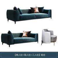 现代轻奢布艺沙发简约风格丝绒小户型北欧三人网红沙发 居家版【高密度纯海绵座包】