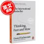 现货 快思慢想 思考快与慢 英文原版 Thinking fast and slow 丹尼尔·卡内曼 Daniel Kahneman 诺贝尔经济学奖得主 作品