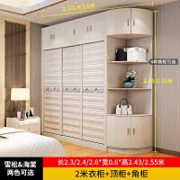 整体移门滑门大衣橱卧室柜子家具推拉门2门简约现代定制板式衣柜