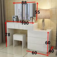 白色梳妆台卧室小户型迷你收纳盒组装现代简约多功能经济型化妆桌 组装