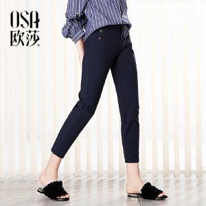 OSA欧莎2017秋装新款女装百搭修身休闲裤