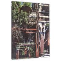 灰色建筑中的绿色自然:混合型建筑设计 9787568504065