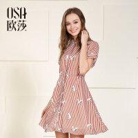 OSA欧莎夏装女2017夏装新款女装 百搭条纹翻领印花连衣裙B13002