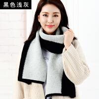 围巾女冬季长款加厚保暖学生韩版两用百搭潮冬天针织毛线围脖