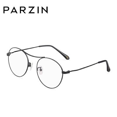 帕森金属眼镜架 男女复古文艺圆框眼镜框 可配平光近视 15709【当当书香节】全场满198减15;满299减30。品牌直供,售后无忧!