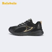 【2件5折价:149.5】巴拉巴拉童鞋男童运动鞋儿童鞋子2019新款冬季透气慢跑大童鞋潮