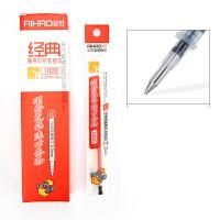 爱好 1000通用中性笔替芯红色(20支)0.5mm子弹头办公款笔芯水笔芯中性笔芯签字笔替芯 当当自营