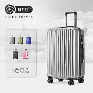 【全国包邮支持礼品卡支付】USO品牌新款 旅行箱 行李箱 拉杆箱 U43-29寸耐压抗摔ABS+PC材质 静音万向轮 托运箱