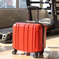 18寸登机箱万向轮小旅行拉杆箱女旅行箱男行李箱17潮皮箱