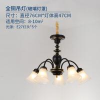 照明全铜吊灯美式铜灯复古北欧简约客厅卧室餐厅大气纯铜灯具