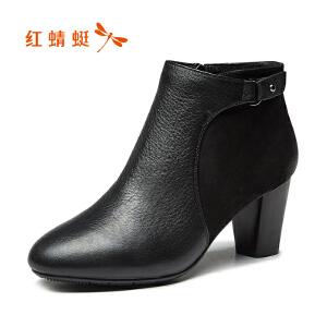 红蜻蜓女鞋 2017秋冬新品时尚圆头舒适粗跟简约通勤短靴职业女靴