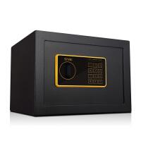 全能保险柜 CK30电子密码办公家用防盗保管箱