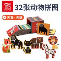 醉美动物平图拼图儿童益智玩具1-3岁幼儿拼图1-2岁宝宝拼图3-4岁