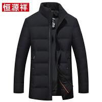 恒源祥男士羽绒服加厚立领中年冬季新款羽绒外套保暖防寒爸爸装