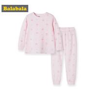 巴拉巴拉宝宝内衣套装儿童秋衣秋裤薄款长袖睡衣女童棉萌趣印花女