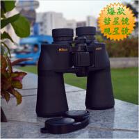尼康阅野A211 10X50军用型 高倍双筒望远镜 大目镜孔大视野 观鸟观星季热卖