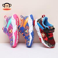 大嘴猴童鞋男童宝宝鞋子二棉鞋加绒软底1-3岁机能学步鞋女运动鞋