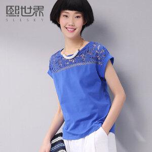 熙世界夏季新款女装棉质圆领短袖蕾丝拼接T恤衫上衣192ST293