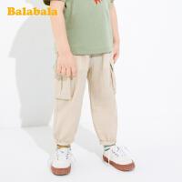巴拉巴拉男童裤子宝宝长裤儿童装2020新款夏装时尚防蚊裤工装裤潮