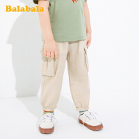 【8.4券后预估价:40.2】巴拉巴拉男童裤子宝宝长裤儿童装夏装时尚防蚊裤工装裤潮