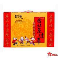 天福号--老北京过年熟食礼盒1.55kg