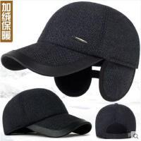 帽子男士冬季加绒加厚鸭舌帽中老年韩版休闲百搭棉棒球帽