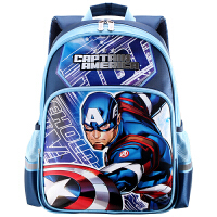 漫威 BA5136A美国队长小学生书包1-4年级儿童减负双肩背包 蓝色当当自营