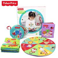 费雪布书早教婴儿6-12个月宝宝益智撕不烂立体书儿童玩具0-1-3岁