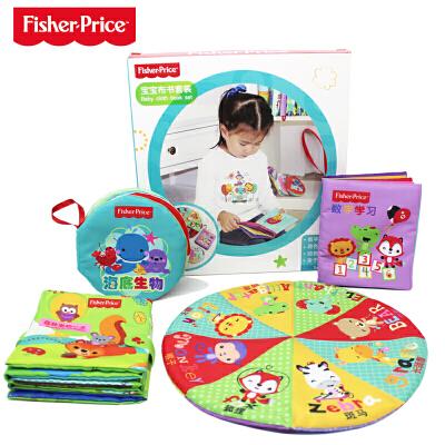 Fisher-Price 费雪 宝宝益智撕不烂立体书套 38元包邮(需用券)