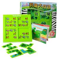 狩猎大行动动物迷宫儿童礼物小孩益智玩具5-12岁以上男女