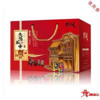送货券-天福号--天福盛世熟食礼盒1.8kg-电子券-礼券-礼卡
