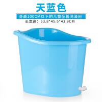 宝宝洗澡桶加厚塑料0-4岁小孩沐浴盆儿童浴桶婴儿浴盆可坐泡澡桶 天蓝色(0-4岁宝宝) 适合100cm以下