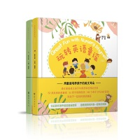 玩转英语童谣(2册)宝宝儿歌童谣书手指谣幼儿早教启蒙认知绘本0-9岁英语童话书幼儿英文发声书