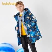 【2件6折:431.4】巴拉巴拉儿童羽绒服男童2020新款中长款男孩冬童装中大童外套印花
