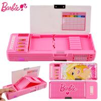 芭比文具盒女铅笔盒女小学生笔盒 创意女童多功能儿童笔袋公主A111815-1