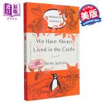 我们一直住在城堡里(毛边本) 英文原版 Penguin Orange Collection: We Have Alwa