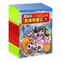 冒险岛英语奇遇记第一辑1-5册5-6-8岁英文漫画故事书儿童书籍绘本故事书英文绘本幼儿童英语读物亲子阅读书籍漫画小布丁
