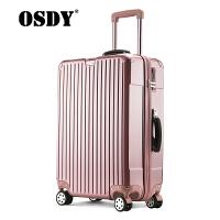 【品牌新款,可礼品卡支付】osdy拉杆箱男女通用行李箱大容量搬家出国托运箱29寸A-935
